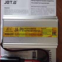 Продам инвертор автомобильный 12х220 вольт 150 ампер, в Улан-Удэ