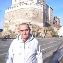 Миша, 47 лет, хочет пообщаться, в г.Chocerady