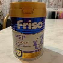 Смесь Friso PEP, в Санкт-Петербурге