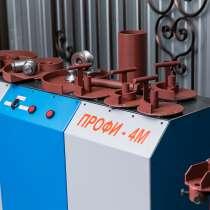 Реализую многофункциональные станки ПРОФИ-4М, в Бийске