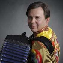 Баянист Виктор Баринов на праздник, в Москве