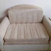 Кресло-кровать, в Тольятти