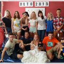 Объявляем набор в летний лагерь в Чехии и дарим скидку, в г.Астана