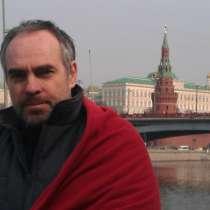 Аленксандр, 56 лет, хочет пообщаться, в г.Мозырь