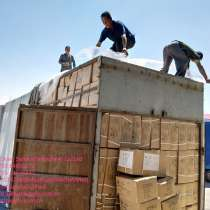 Автомабильные перевозк услуги из Китая, в г.Пекин