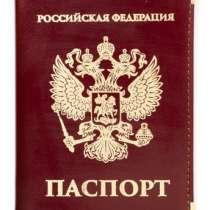 Временная регистрация, в Краснодаре