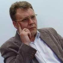 Автоюрист/Адвокат, в Москве