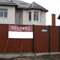 Продам дом в г. Краснодара по ул. Сквозная 1/2, в Москве