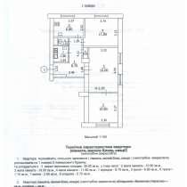 Продам 3-х комнатную квартиру, в г.Краматорск