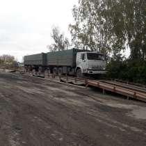 Завод реализует жмых рапсовый 35-37 % на АСВ оптом, в Томске