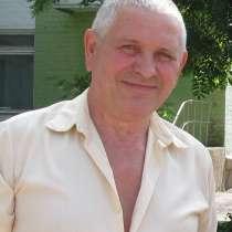 Виктор, 73 года, хочет пообщаться – Помогите мне пожалуйста найти Трушину Ольгу или Наташу!, в Орле