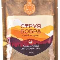 Бобровая струя Сухой экстракт (60) гр, в Москве