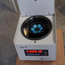 Лабораторная центрифуга с ротором 6Х50, в Москве