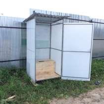 Туалет с бесплатной доставкой прямо на дачу, в г.Пружаны