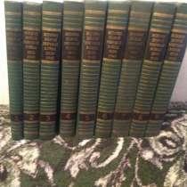 История Второй мировой войны в 9 томах, издание 1977 год, в Благовещенске