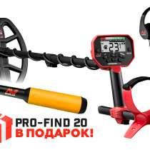 Металлоискатель Minelab VANQUISH 440, в г.Петропавловск