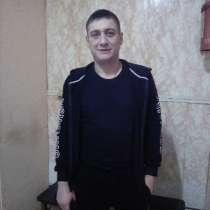 Ищу девушку для общения, в Челябинске