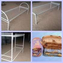 Кровати для строителей. Бесплатная доставка по области!, в г.Шклов