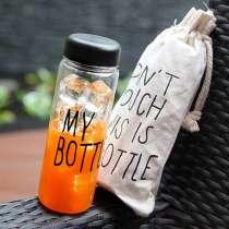 Стильная бутылка My bottle, в Самаре