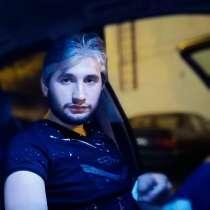 Irakli, 28 лет, хочет познакомиться – poznakomlus devushkoi dlia serzonix otnasheni 25 32, в г.Тбилиси