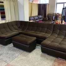 диван модульный угловой Ланкастер в ткани, в Москве