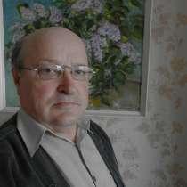 Георгий, 74 года, хочет пообщаться, в Воткинске