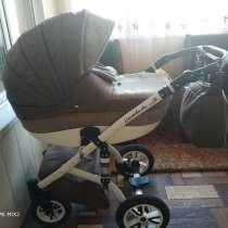 Продажа детской коляски, в Москве