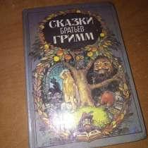 Книга - сказки, в Сыктывкаре