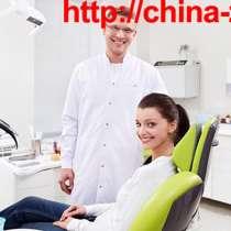 Лечение зубов в Китае, в Иркутске