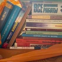 Учебники для школы, в Волгограде