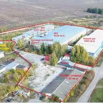 Производственный комплекс 18500 м² участок 6 Га, в Рязани