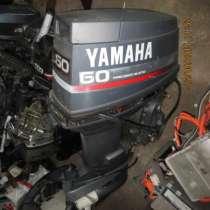 отличный лодочный мотор YAMAHA 60 ,, из Японии, !, в Владивостоке