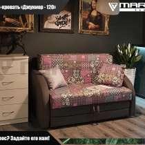 Диван малогабаритный «Джуниор 120» (цвет на выбор), в Владивостоке