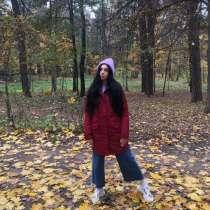 Зимняя куртка Columbia, в г.Шепетовка