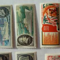 Продаю марки СССР, в Самаре
