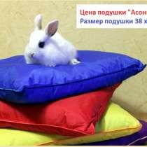 """Подушка """"Асония"""" Производитель г.Орёл """"Услада"""", в Новомосковске"""