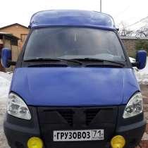 Грузовое такси. Грузоперевозки по Туле и Тульской области, в Туле