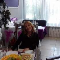 АЛЕНА, 36 лет, хочет познакомиться, в г.Запорожье