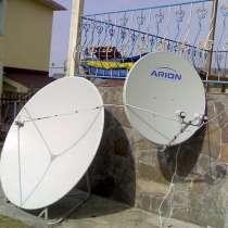 Установка и настройка спутниковых антенн на любом оборудован, в г.Алматы