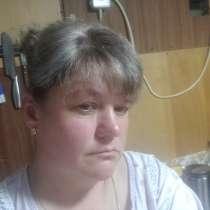Галина, 47 лет, хочет пообщаться, в Керчи