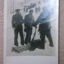 Почтовая карточка 1941 года. Редкая, в Твери