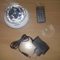 Светодиодный диско шар Magic Ball Light With MP3, в Санкт-Петербурге