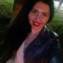 Юлия, 38 лет, хочет познакомиться – Юлия, 39 лет, хочет познакомиться, в Ростове-на-Дону