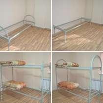 Кровати для строителей, металлические, надежные, в Сальске