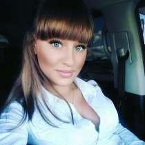 MilenaDevi, 25 лет, хочет пообщаться – Ищу парня для приятных встреч, в г.Стокгольм