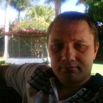 Александр, 35 лет, хочет пообщаться – Александр, 35 лет, хочет пообщаться, в г.Минск