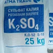 Сульфат калия, в г.Харьков