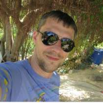 Александр, 41 год, хочет познакомиться – Александр, 40 лет, хочет пообщаться, в г.Брест