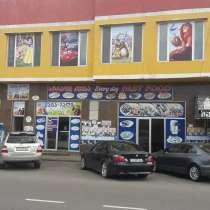 Продается двухэтажная здание, в г.Тбилиси