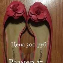 Туфли 37 размер, в Нефтеюганске